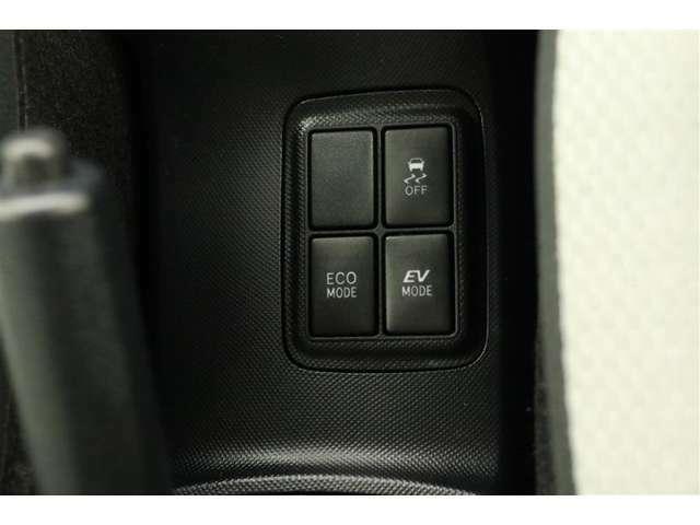 ■EVモード■EVモード使用時にはエンジンは稼働しませんので、とても静かな走行が可能です!あまり騒音を立てたくない住宅地を走行する時や夜間または外の音を聞きながらドライブしたいときなどにオススメです♪