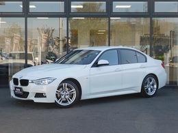 BMW 3シリーズ 320i Mスポーツ インテリジェントセーフティ パドルシフト