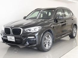 BMW X3 xドライブ20d Mスポーツ ディーゼルターボ 4WD HUD ACC マルチD Pアシ 19AW 弊社デモカー