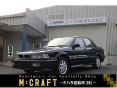 三菱 ギャラン の中古車 2.0 VR-4 4WD 福岡県北九州市八幡西区 220.0万円