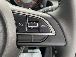 【クルーズコントロール】高速道路で便利な機能です!!アクセルを離しても一定速度で走行ができる装備です。加速減速もスイッチ操作でOKです。