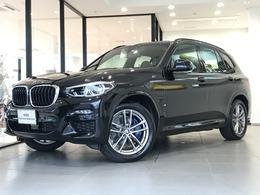BMW X3 xドライブ30e Mスポーツ 4WD コニャック革セレクトPアンビエント19AW