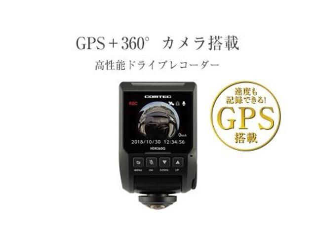Aプラン画像:前後左右、全方位を記録・GPS搭載・オプションで駐車監視機能