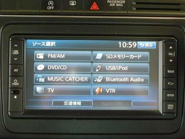 各オーディオソース一覧 地デジチューナー、DVD/CD、Bluetoothオーディオ、SDミュージック