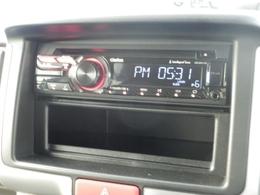 ドライブには音楽がつきものね♪お好きな音楽かけてドライブを楽しんでね♪