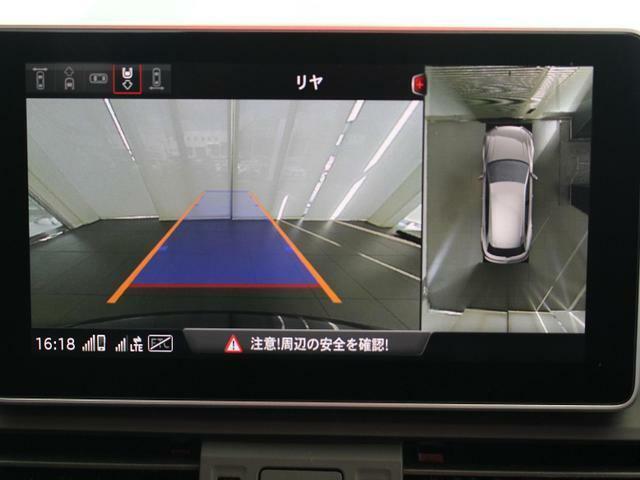 【バックカメラ】車庫入れや駐車場で後退する際自動的に起動します!また同時に前後の障害物センサーが起動し音で距離をお知らせしてくれます!