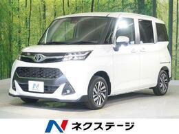 トヨタ タンク 1.0 カスタム G スマアシIII 両側電動ドア LEDヘッド