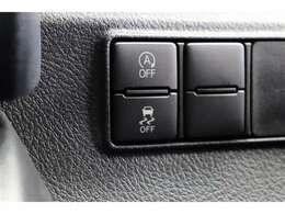 アイドリングストップ装備!信号待ちなどで一時停車したときに、自動的にエンジンがストップする機能です。状況に合わせて設定変更出来ます!