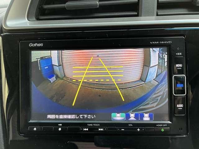 禁煙車 純正フルセグナビ DVD再生 Bluetoothオーディオ バックカメラ LEDヘッドライト LEDフォグランプ ETC シートリフター