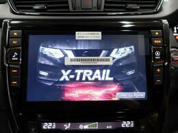 エクストレイル専用BIGXナビ『お好きな音楽を聞きながらのドライブも快適にお過ごしいただけます。』