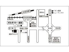 国道51号に面し、JR成田線・京成本線「成田駅」から徒歩5分!