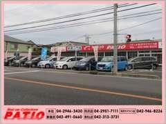 100円レンタカー所沢店も併設しております。10分100円から借りられる格安レンタカーをご用意しております。