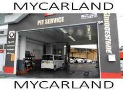 スタッフ7名、整備士常駐。認証工場完備。定期点検、車検対応。