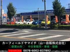 埼玉ダイハツ様協力店です。新車も全メーカー取り扱っています♪