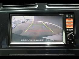 純正マナビを装備でロングドライブも快適です。フルセグTV視聴可能!