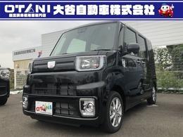 ダイハツ ウェイク 660 L リミテッド SAIII 軽自動車 スマアシIII スライドドア 保証付