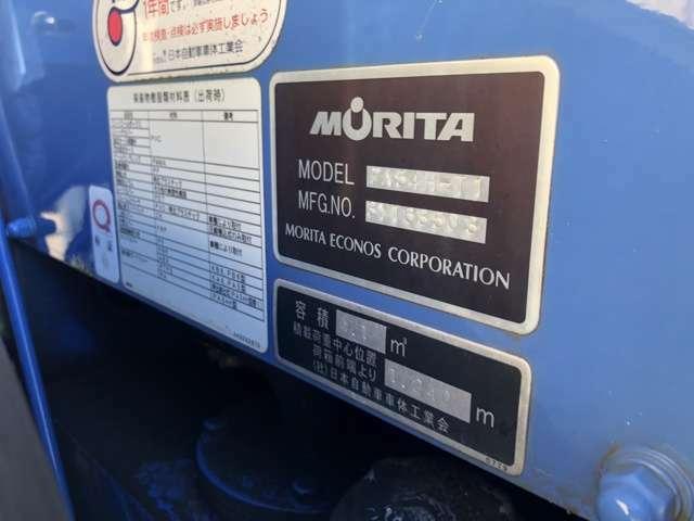 モリタエコノス製プレス式パッカー車 4.1立米