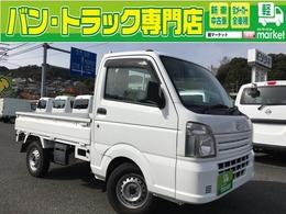 マツダ スクラムトラック 660 KC エアコン・パワステ CD ETC装備 6ヶ月保証付き