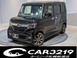 ホンダ N-BOX カスタム 660 G L 4WD ナビTV 夏冬タイヤ LEDヘッドライト