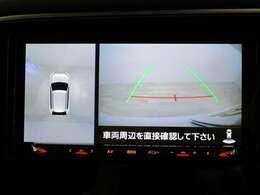 車庫入れや駐車時にバードビュー+バックカメラの映像をナビ画面で確認できます。