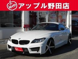 BMW Z4 sドライブ 23i ハイラインパッケージ 電動オープン/社外エアロ/社外マフラー