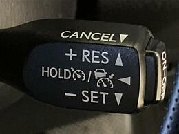 【クルーズコントロール】も装着済みで高速道路で楽々。アクセルを離しても一定速度で走行ができる装備です。加速減速もスイッチ操作でOKです!