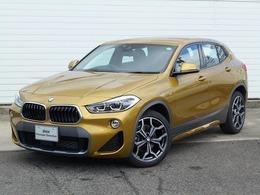 BMW X2 sドライブ18i MスポーツX DCT ACCPアシストコンフォートHUDETCデモ認定車
