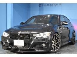 BMW 3シリーズ アクティブハイブリッド 3 Mスポーツ 追従ACC RAYS19AW レムスマフラ- 2年保証
