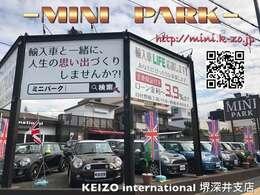 TEL(0066-9711-129799 )にて〔来店予約〕をしていただくだけで、3.9%特別低金利クレジット(新車・中古車とも)をご利用いただけます! ご連絡は、大阪 堺市 中区 ミニパーク 販売担当者まで