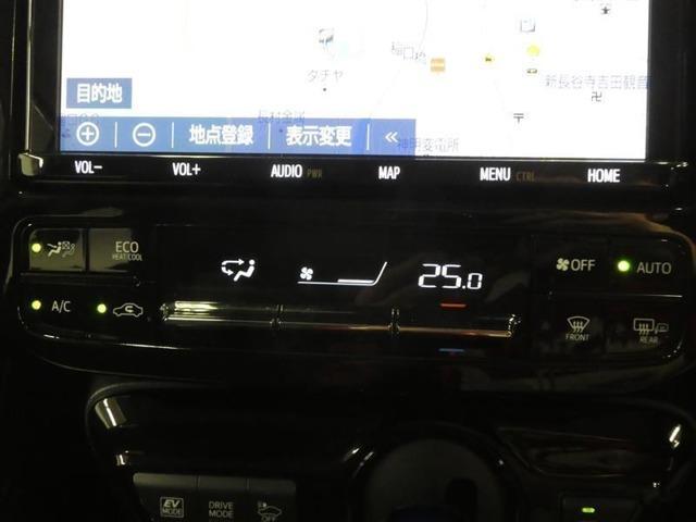 安心のトヨタの認定中古車、ハイブリッド機構特別保証付。(初度登録年月から10年・累計走行20万km以内)