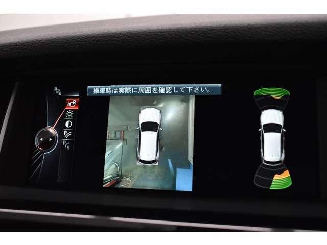 真上から車輌を見下ろした視点で駐車が行える360度カメラ搭載です!狭い駐車場や慣れない場所での運転もご安心いただけます!