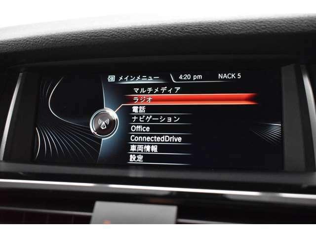 便利なiドライブHDDナビ装備車でございます。 フルセグTV付! DVD再生 ミュージックサーバー CD再生 AUX&USB接続可能! メディア関係も充実した装備内容の1台です!