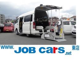 トヨタ ハイエースバン 2.0 ウェルキャブ Bタイプ ロング 福祉車輌 10人乗り 車いす2基 リフター ETC