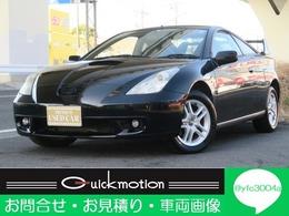 トヨタ セリカ 1.8 SS-II 純正6速MT・純正アルミ・修復歴無・記録簿