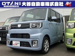 ダイハツ ウェイク 660 L リミテッド SAIII 軽自動車 電動スライドドア スマアシIII