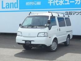 マツダ ボンゴバン 1.8 DX 低床 4WD AT ルーフキャリー付 2人乗り