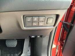 車線逸脱警報やアイドリングストップ、リアのパワーリアゲートのスイッチなどがあります。