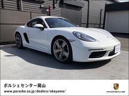 ポルシェ 718ケイマン S PDK MY18 SPクロノ SPエキ PASM