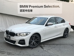 BMW 3シリーズ 320i Mスポーツ デビューPKGサウンドPKGコンフォートPKG