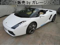 ランボルギーニ ガヤルドスパイダー の中古車 eギア 4WD 東京都東久留米市 1180.0万円