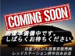 日産 アトラス 2.0 フルスーパーロー 電動格納式ミラー(助手席)