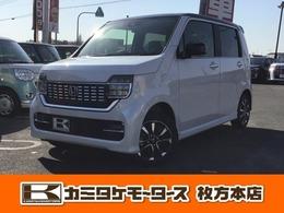 ホンダ N-WGN カスタム 660 L ホンダ センシング 軽自動車・電動パーキングブレーキ・ETC