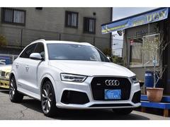 アウディ RS Q3 の中古車 2.5 4WD 兵庫県西宮市 348.0万円