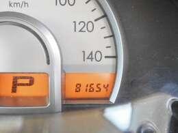 ディーラー下取り車両を中心に在庫台数最大100台!!豊富な車種の中からお選び頂けます!価格と品質に自信あり! お問い合わせは、無料電話 ダイアル【0066-9711-973296】まで♪