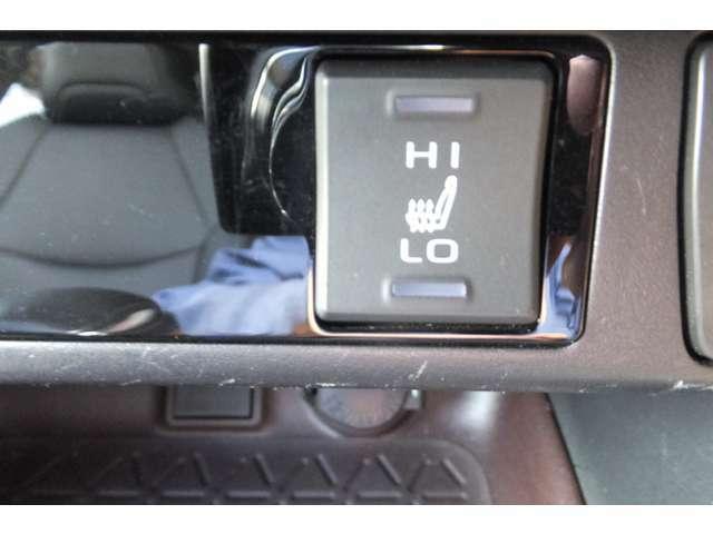 快適温熱シート(運転席・助手席)【お問合せ歓迎】ご不明な点など御座いましたらお気軽にお電話下さい。無料通話0066-9711-358442