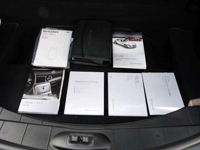 マニュアル 整備記録簿も付属しております