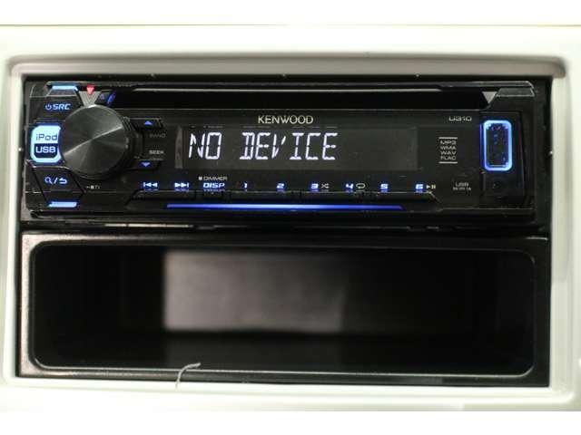 カーオーディオを装備。USBやiPodなどのミュージックプレイヤーと接続可能です。