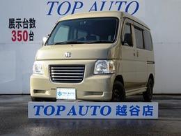 ホンダ バモスホビオバン 660 プロ カスタムペイント仕様車/ワンオーナ/無修復
