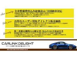 エキゾーストパイプブラッククローム塗装 ドアハンドルボディ同色塗装 パッシブダンピングサスペンションシステム ブレンボ製ブレーキキャリパー 20インチマルチトライデントアルミホイール