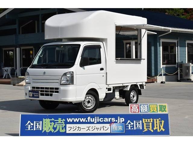 H27 キャリィ 新規架装 移動販売車 入庫致しました☆